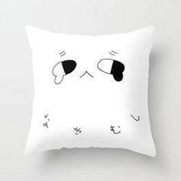 nakimushi Throw Pillow