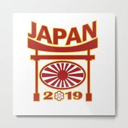 Japan 2019 Rugby Ball Pagoda Metal Print