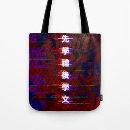 First Learn Etiquette Tote Bag