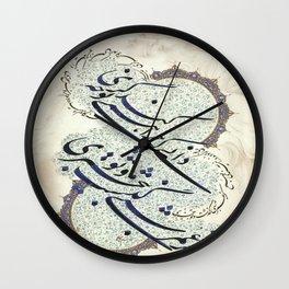 Nstlyq Iranian poet Wall Clock