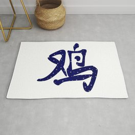Chinese Year of the Rooster Rug