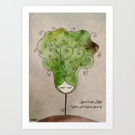 Into tree Art Print