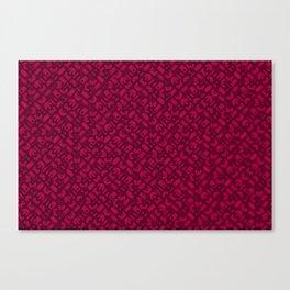 Control Your Game - Tradewinds Granita Canvas Print