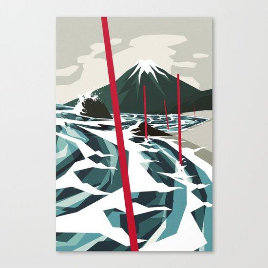 Breaking the Waves II Canvas Print