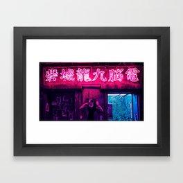 Tokyo Nights / Neon / Liam Wong Framed Art Print