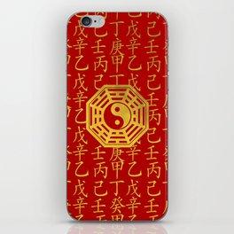 Yin and Yang ,  bagua and  feng shui hieroglyphs iPhone Skin