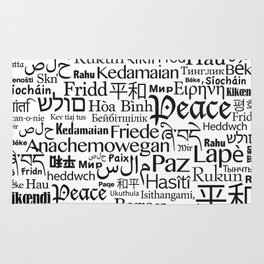 IMAGINE PEACE...  Say peace in 47 languages... Rug