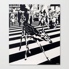Asperger Syndrome Canvas Print