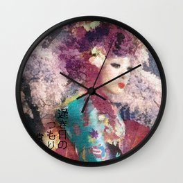 Days of Spring Wall Clock