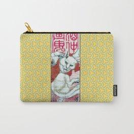 Kyosai Dancing Bakeneko Carry-All Pouch