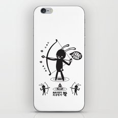 SORRY I MUST LIVE - DUEL 2 VER B ULTIMATE WEAPON ARROW  iPhone Skin