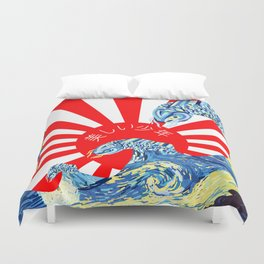 Rising Sun Over a Starry Sea (BB) Duvet Cover