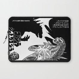 Godzilla Vs Shadow Godzilla Laptop Sleeve