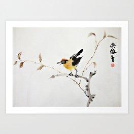 A Lone Bird Art Print