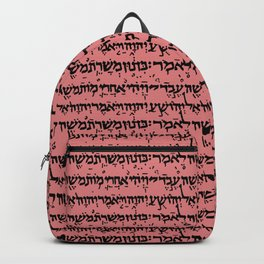 Hebrew on NY Pink Backpack