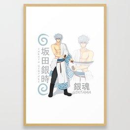 Gintama: Sakata Gintoki Blue & White Framed Art Print