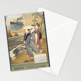Vintage poster - Nippon Stationery Cards