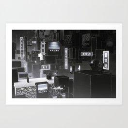 真偽の確認 - Reality Check Art Print