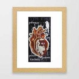 new code Framed Art Print