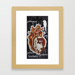 new code Framed Art Print