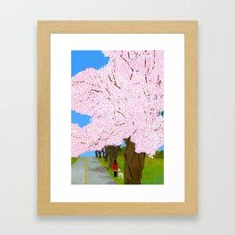 Cherry Blossoms Yorumonori Station Framed Art Print