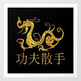 Gold Copper Dragon Kung Fu San Soo on Black Art Print