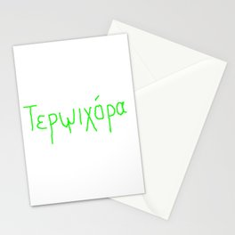 green greek terpsichore Stationery Cards