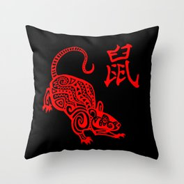 The Year of The Rat Throw Pillow