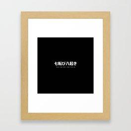七転び八起き ― (nanakorobi yaoki) Framed Art Print