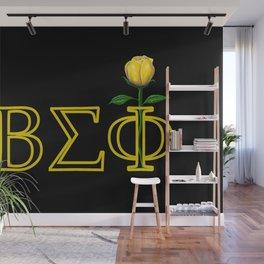 ΒΣΦ with a Long Stem Yellow Rose on Black (BSP) Wall Mural