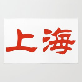 Chinese characters of Shanghai Rug