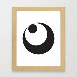 月星 Framed Art Print