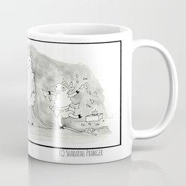Futility Coffee Mug
