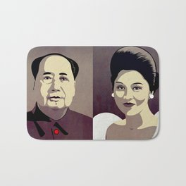 Dictators in Love: When Mao Met Imelda Bath Mat