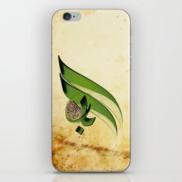 Arabic Calligraphy - Rumi - Light iPhone Skin