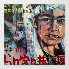 Tokyo Film Poster Canvas Print