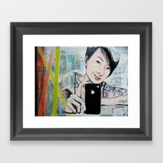 Jowee Stariray Framed Art Print