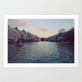 Inokashira Lake Art Print
