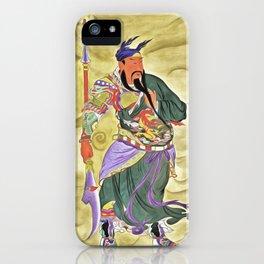 Japanese Samurai Warrior Art (14) iPhone Case