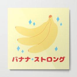 Banana Strong Metal Print