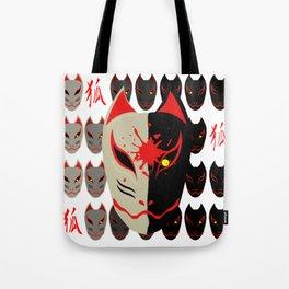Japanese Fox Mask 2 Tote Bag