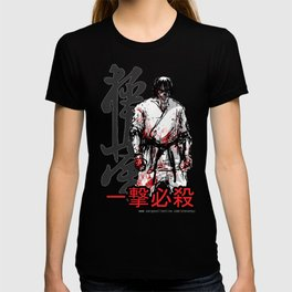 """""""Fighter in the Wind"""" T-shirt"""