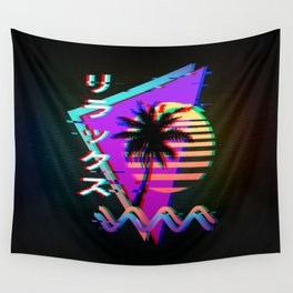 """""""Relax"""" リラックス, 80's - 90's Memphis Palm Pattern, Vaporwave Glitch Aesthetic Wall Tapestry"""