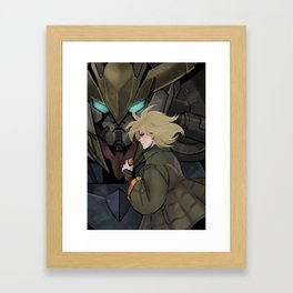 Iron-Blooded Tiger Framed Art Print