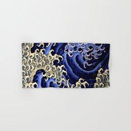 """Hokusai (1760–1849) """"Masculine wave"""" Hand & Bath Towel"""