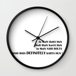 Akki Wall Clock