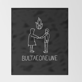 Fire. Throw Blanket