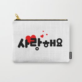 Saranghaeyo I love you Carry-All Pouch