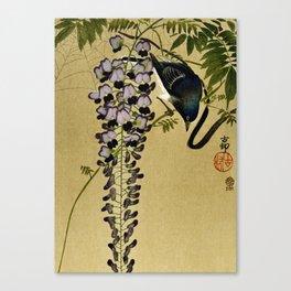 Bird and Wisteria flower - Vintage Japanese Woodblock Print Art Canvas Print