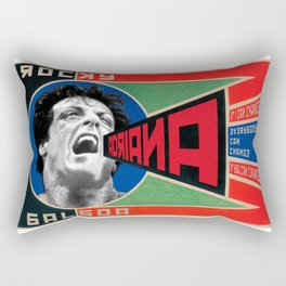 Rocky Balboa in Communist Advertisement Rectangular Pillow